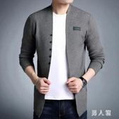 針織外套秋新款韓版潮流毛衣外搭線衫修身薄款帥氣男外套 zm8966『男人範』