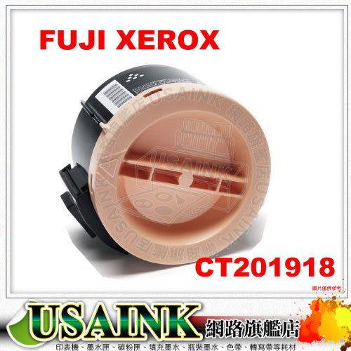 USAINK ☆ CT201918 黑色相容碳粉匣 適用 : Fuji Xerox DP P255dw/M255z / P255/M255