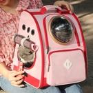 貓包外出便攜冬天大號雙肩太空艙寵物貓背包書包攜帶狗狗貓咪用品「時尚彩紅屋」