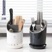 塑料瀝水筷子架勺子置物架筷籠多功能廚房餐具收納架筷子筒家用 限時降價