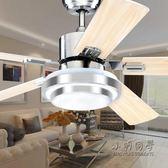 餐廳客廳廚房風扇燈現代簡約家用遙控電風扇吊燈 igo 全館免運