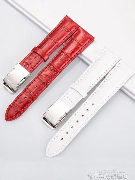 錶帶 卡西歐sheen錶帶女女款白小紅色casio錶帶 5012 5010 5023 城市科技