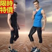 緊身衣套裝含健身重訓衣+緊身褲-透氣速乾排汗戶外運動服5色69m2[時尚巴黎]