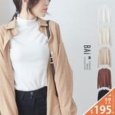 上衣 初冬的溫暖!極致柔軟針織超彈性立領捲邊打底衫-BAi白媽媽【191188】