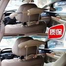 汽車衣架汽車內可伸縮高檔車載多功能衣架經久耐用不銹鋼架服裝椅背衣掛 LX 智慧 618狂歡