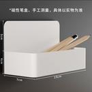 磁性筆筒粉筆收納盒