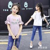 童裝2019新款女童短袖T恤韓版女孩洋氣休閒上衣 QW3092『夢幻家居』