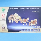 DIY木質拼圖 3D立體拼圖 立體模型馬...