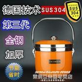 加厚SUS304免火再煮鍋節能保溫鍋不銹鋼鍋燜燒鍋煲湯鍋燉蒸鍋6L8L 萊俐亞