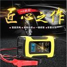 110v汽車電瓶充電器12V伏摩托車充電...