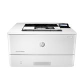 【限時促銷 不適用登錄活動】HP LaserJet Pro M404dn 黑白雙面雷射印表機
