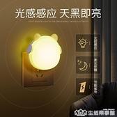 插電小夜燈泡光控臥室床頭夜光插座節能嬰兒喂奶睡眠自動亮樂事館新品