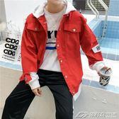 個性紅色牛仔夾克男韓版寬鬆潮流帥氣連帽外套男拼接假兩件上衣服  潮流前線