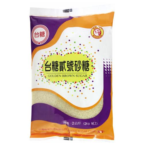 台糖二砂2kg/包【愛買】