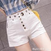 短褲 牛仔短褲女夏裝2021新款高腰彈力修身顯瘦闊腿褲時尚多釘扣熱褲潮 618購物節