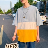 日擊夏季圓領拼色半袖T恤復古休閒短袖男潮牌潮流寬鬆五分袖衣服 韓國時尚週