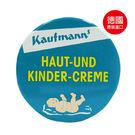 德國-Kaufmann's 考夫曼護膚膏75ML(大罐)-現貨