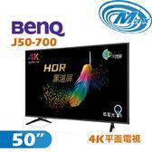 《麥士音響》 BenQ明基 50吋 4K電視 J50-700