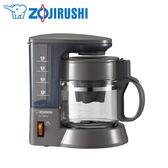 豬頭電器(^OO^) - ZOJIRUSHI 象印咖啡機 4人份【EC-TBF40】