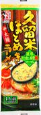 【東勝】日本百年老店 ITSUKI 久留米豚骨風味拉麵