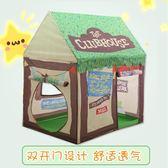 兒童帳篷游戲屋室內玩具屋女孩公主房寶寶家用海洋球池男孩小房子T