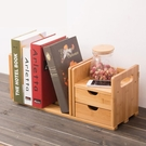 竹制加厚高檔可伸縮書立創意大小學生辦公室用書架書夾桌上書籍文件收納 小時光生活館