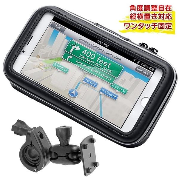 iphone xr xs max gogoro 2 plus s2導航架機車支架手機架手機座勁戰固定架勁豪導航座