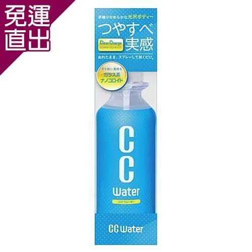 日本Prostaff CC親水鍍膜劑S-93《免運》汽車清潔/打蠟/護色【免運直出】