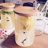 玻璃杯子創意潮流馬克水杯帶把大容量家用茶杯帶蓋勺 zm952『男人範』