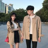 情侶裝 韓版長袖襯衫外套潮流百搭情侶裝大口袋翻領寬松夾克