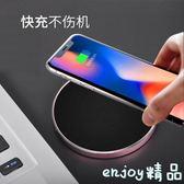 全館83折 iPhoneX無線充電器底座蘋果手機iPhone8Plus三星s8快充QI專用板8P