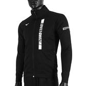 Mizuno Jackets [32TC103509] 男 外套 運動 休閒 吸汗 速乾 抗紫外線 拉鍊口袋 黑
