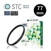 【免運費】STC Ultra Layer® UV Filter 77mm 抗紫外線保護鏡 (公司貨)