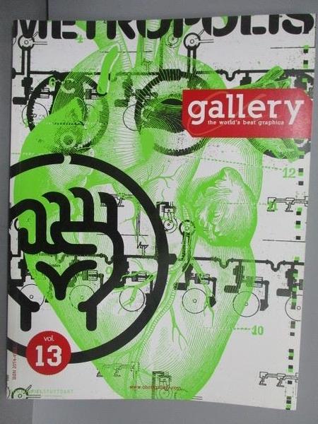 【書寶二手書T4/設計_EXT】Gallery_13期