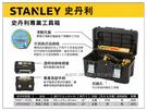 【台北益昌】美國史丹利 STANLEY ...