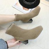 短靴女 百搭方頭 針織彈力襪子靴 顯瘦