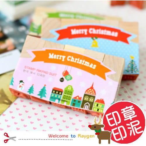 聖誕季 手工DIY 配件 聖誕節卡片裝飾 印章/印泥組合