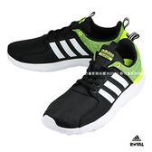 Adidas 新竹皇家 CLOUDOAM  黑色 布質 輕量 記憶鞋墊 慢跑鞋 男款 NO.A8852