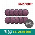 日本BMXrobot Genki 元氣 ...