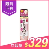 SANA 豆乳美肌系列 豆乳美肌Q10乳液150ml【小三美日】$349