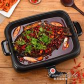 電烤盤 紙上烤魚爐電烤盤商用長方形家用分體烤魚盤諸葛巫山紙包魚專用鍋 果果輕時尚NMS 220V