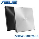 【免運費】ASUS 華碩 SDRW-08U7M-U 超薄 USB 外接式 DVD燒錄機 (黑)  / 8X DVD 寫入速度