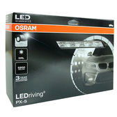 OSRAM LED日行燈亞洲版5200K 白光12V(公司貨)