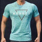 新款運動t恤男短袖圓領跑步衫速乾衣透氣半袖健身服寬鬆上衣夏季