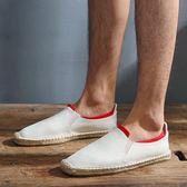 帆布鞋 休閒平底鞋 編織男鞋【非凡上品】nx2484