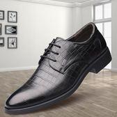 工藝尖頭商務皮鞋 舒適系帶男鞋 韓版單鞋【非凡上品】nx2025