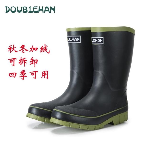 雨鞋 Double han雨鞋男士中高時尚釣魚短雨靴水鞋套鞋膠鞋防水鞋潮春夏