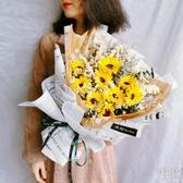 向日葵香皂花仿真花干花花束大花盒拍照道具送老師畢業禮物 京都3C