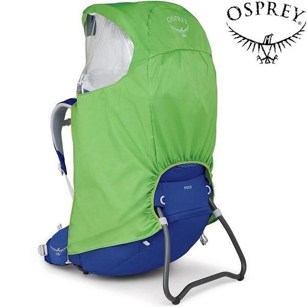 『VENUM旗艦店』Osprey Poco Child Carrier Raincover 嬰兒背架防雨套/背包套 電光綠