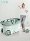 拖地桶拖把桶拖布桶墩布桶拖布托把旋轉式拖把家用免手洗干濕兩用 YDL